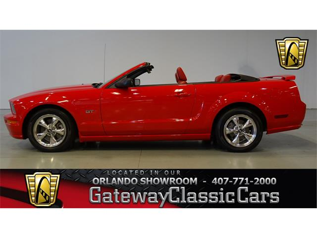 2005 Ford Mustang | 917514