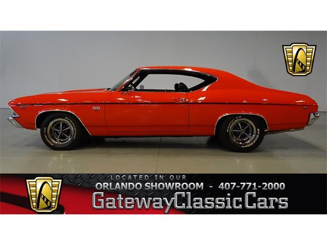 1969 Chevrolet Chevelle | 917530