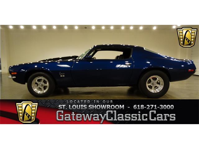 1973 Chevrolet Camaro | 917603