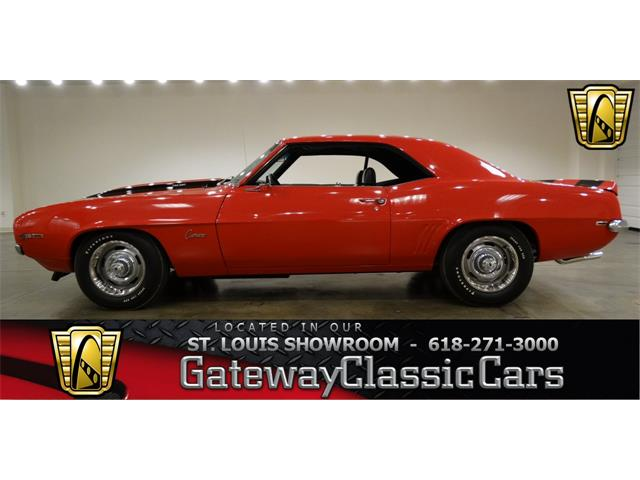 1969 Chevrolet Camaro | 917607