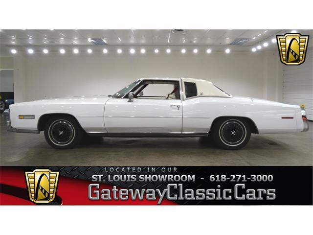 1978 Cadillac Eldorado | 917614