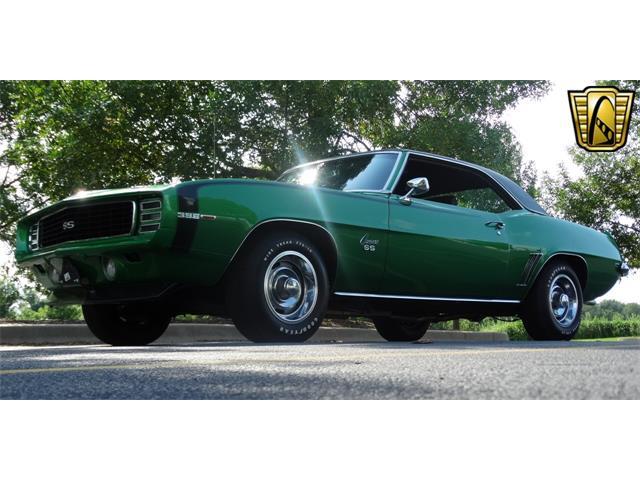 1969 Chevrolet Camaro | 917683