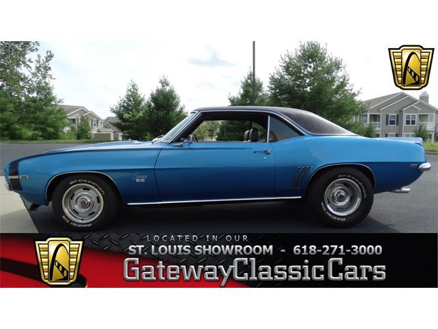1969 Chevrolet Camaro | 917696