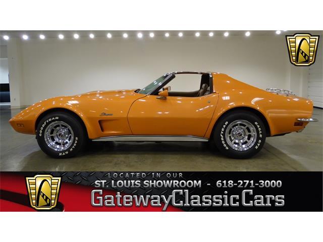 1973 Chevrolet Corvette | 917699