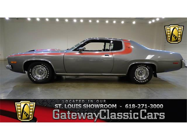 1974 Plymouth Road Runner | 917748