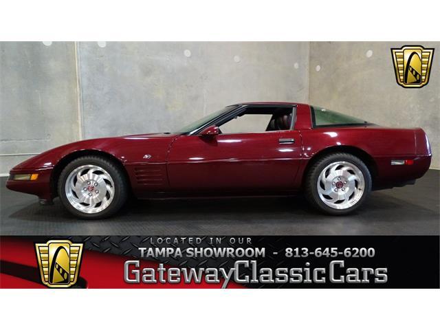 1993 Chevrolet Corvette | 917805