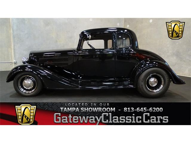 1934 Chevrolet 5-Window Coupe | 917831