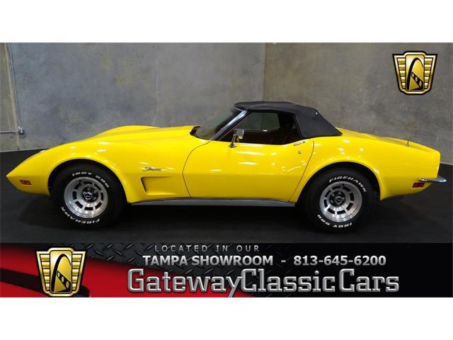 1973 Chevrolet Corvette | 917877