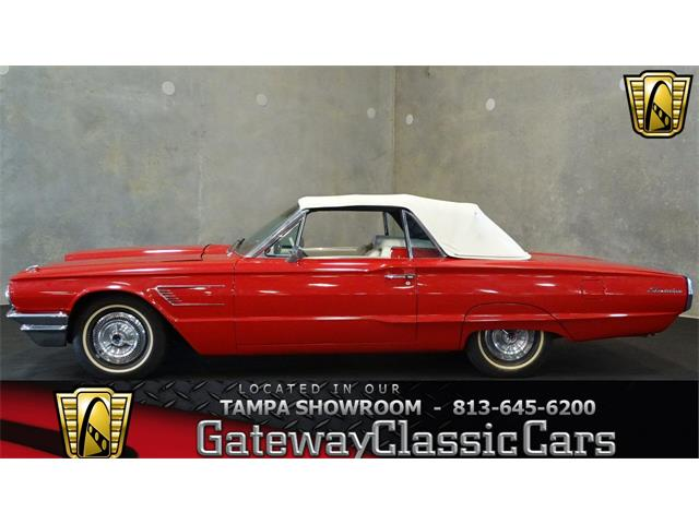 1965 Ford Thunderbird | 917899