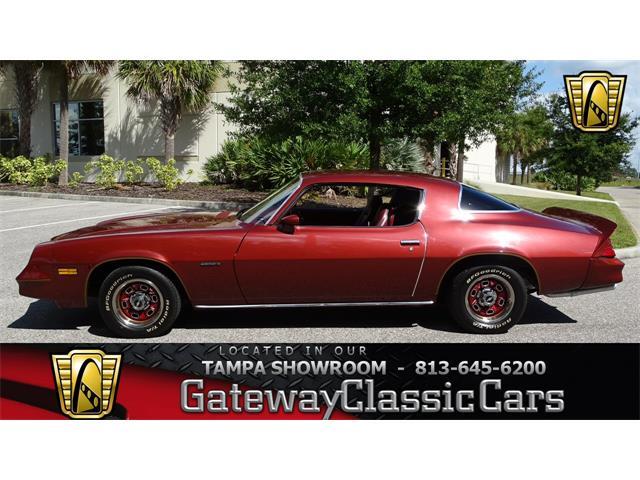 1978 Chevrolet Camaro | 917915