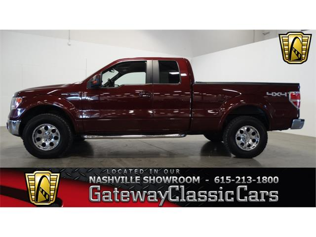 2010 Ford F150 | 910930