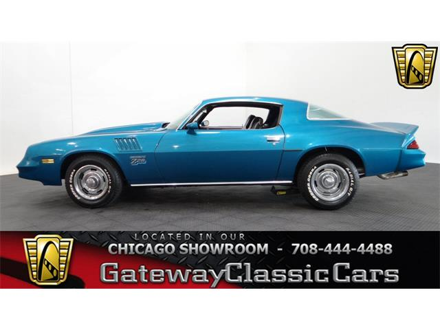 1979 Chevrolet Camaro | 921164