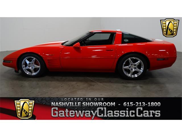 1991 Chevrolet Corvette | 921851