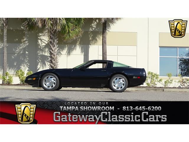 1994 Chevrolet Corvette | 922238