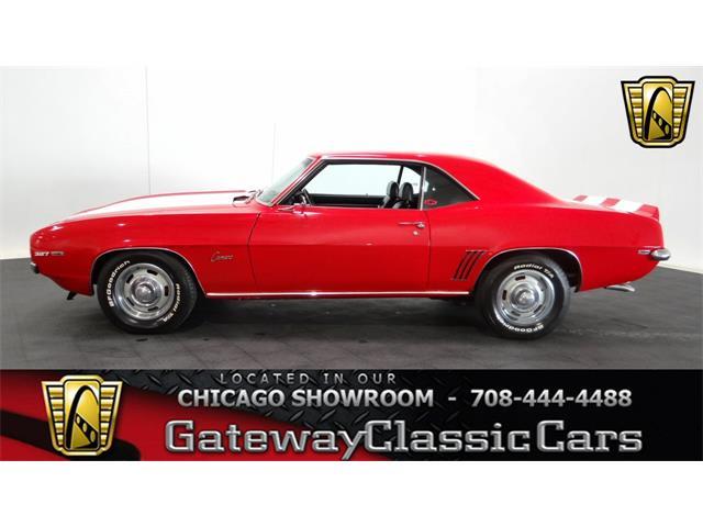 1969 Chevrolet Camaro | 923249