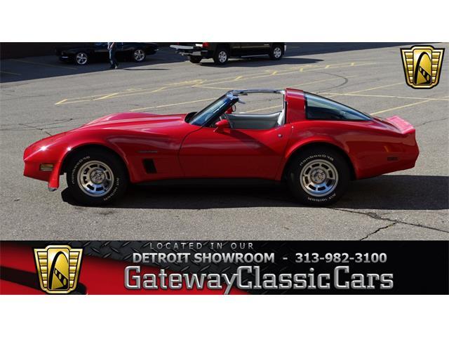1982 Chevrolet Corvette | 923361