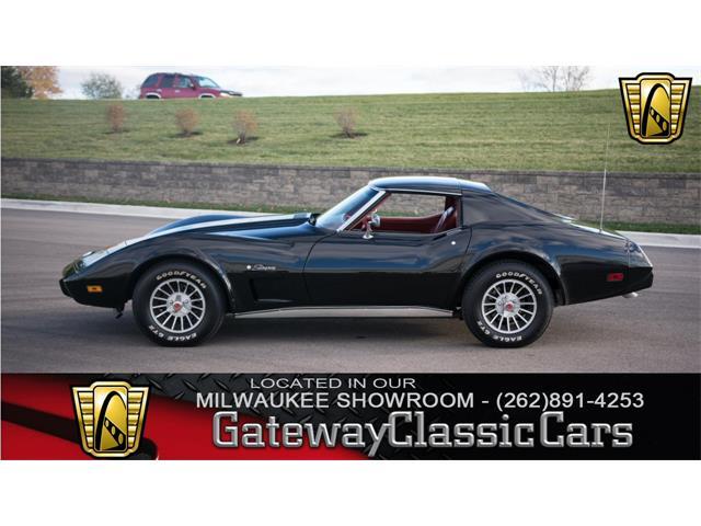 1976 Chevrolet Corvette | 923479