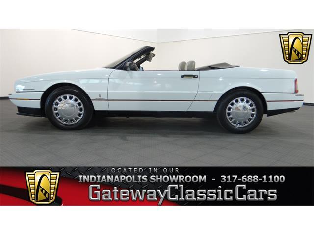 1993 Cadillac Allante | 923508