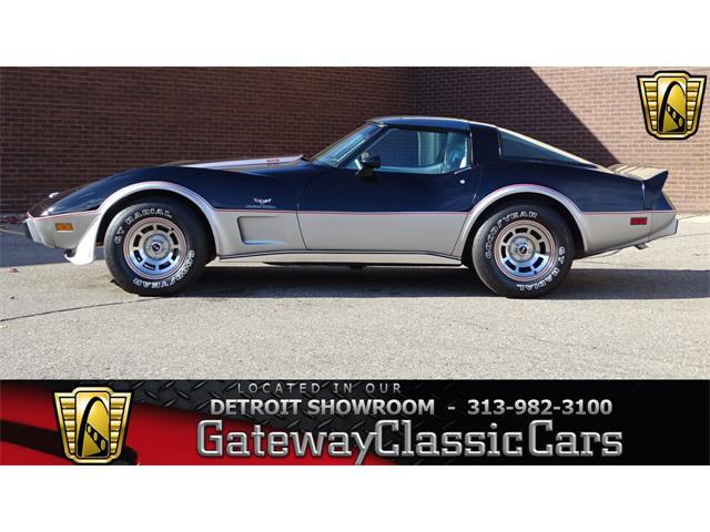 1978 Chevrolet Corvette | 924188