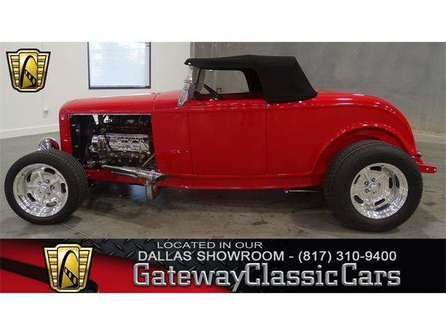1932 Ford Roadster | 924197