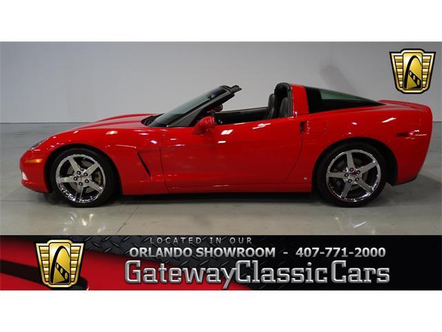 2007 Chevrolet Corvette | 924228