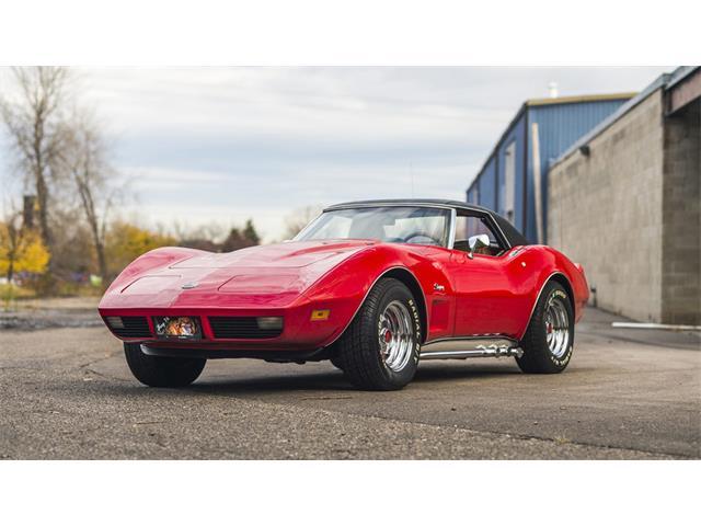 1974 Chevrolet Corvette | 924480