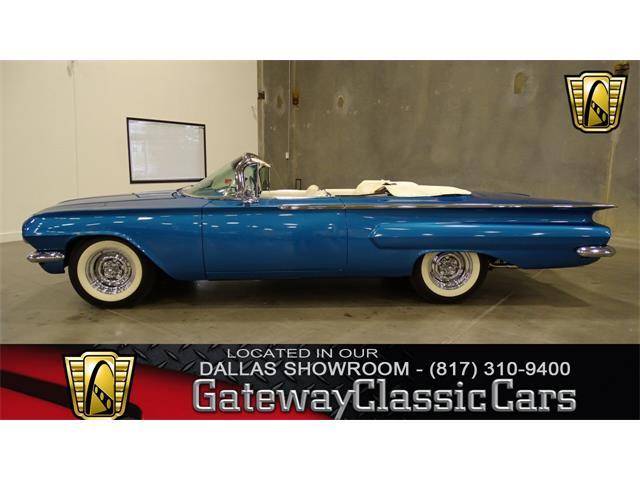 1960 Chevrolet Impala | 924755
