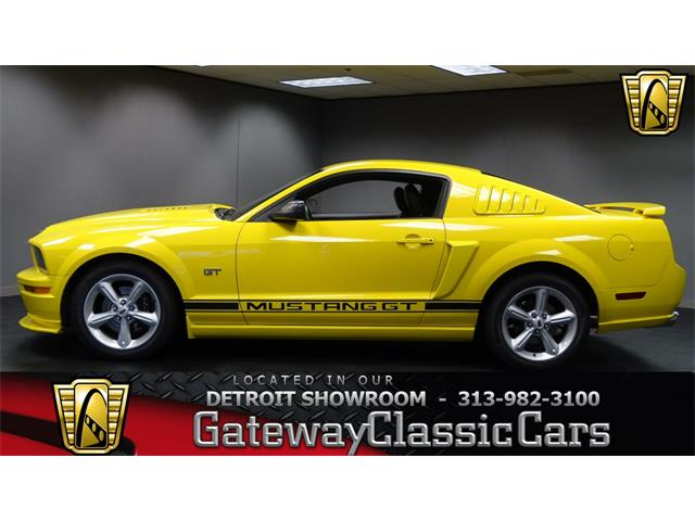 2005 Ford Mustang | 925125
