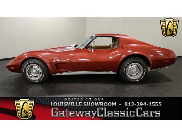 1974 Chevrolet Corvette | 925162
