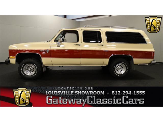 1986 Chevrolet Suburban | 925164