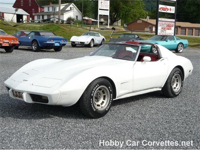 1977 Chevrolet Corvette | 925223