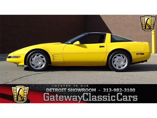 1993 Chevrolet Corvette | 925388
