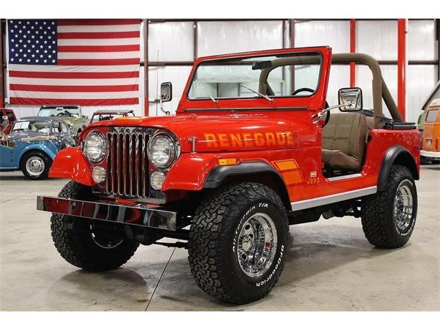 1977 Jeep CJ7 | 926084