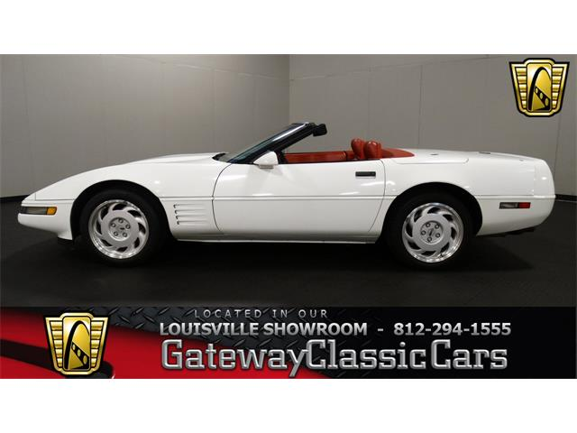 1992 Chevrolet Corvette | 926333