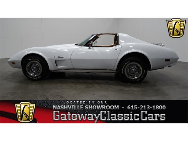 1974 Chevrolet Corvette | 926339