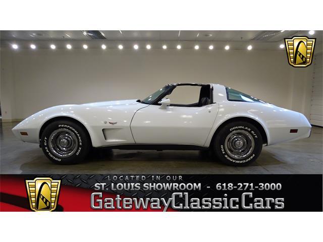 1979 Chevrolet Corvette | 926351