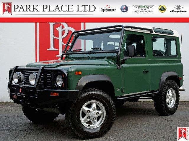 1995 Land Rover Defender | 926404