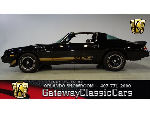 1979 Chevrolet Camaro | 926483