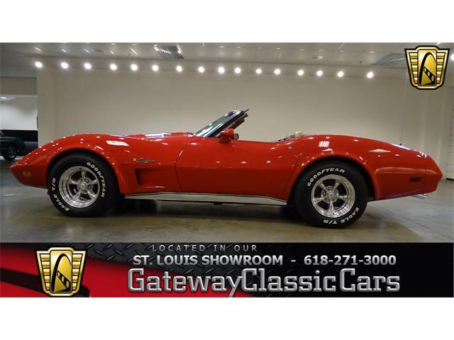 1974 Chevrolet Corvette | 926490