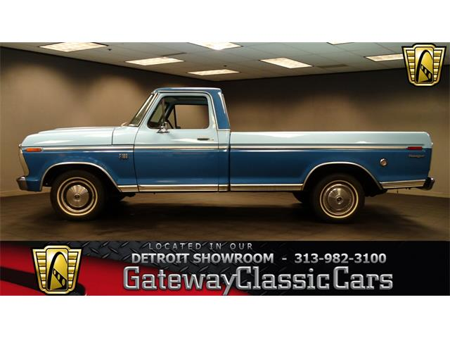 1973 Ford F100 | 927278