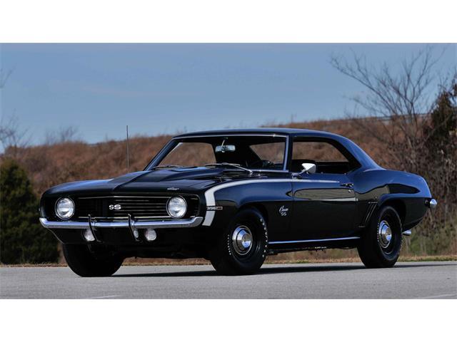 1969 Chevrolet Camaro SS | 927802