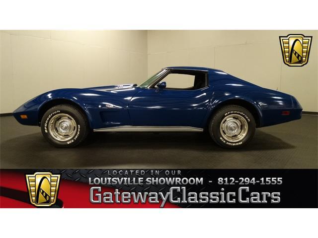 1977 Chevrolet Corvette | 928085