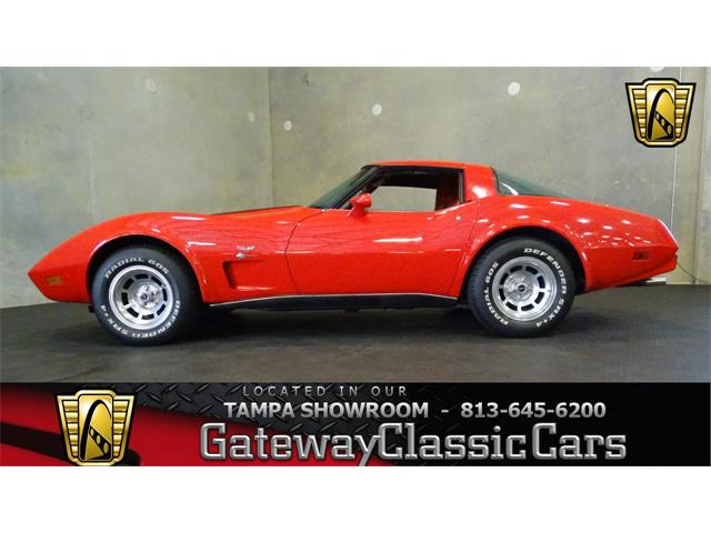1979 Chevrolet Corvette | 928129