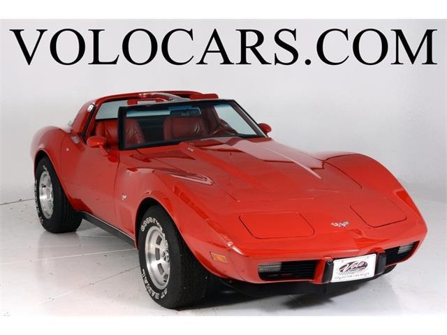 1979 Chevrolet Corvette | 931192