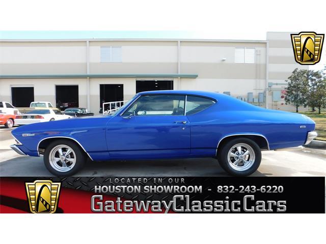 1969 Chevrolet Chevelle | 931294