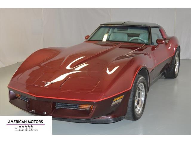 1981 Chevrolet Corvette | 931566
