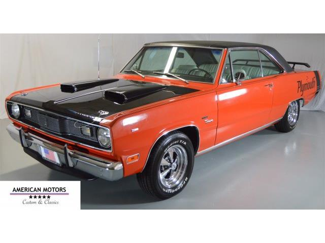 1971 Plymouth Scamp | 931568