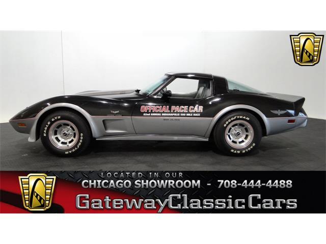1978 Chevrolet Corvette | 931873