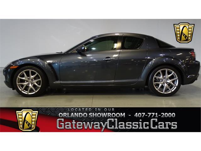 2008 Mazda RX-8 | 932255