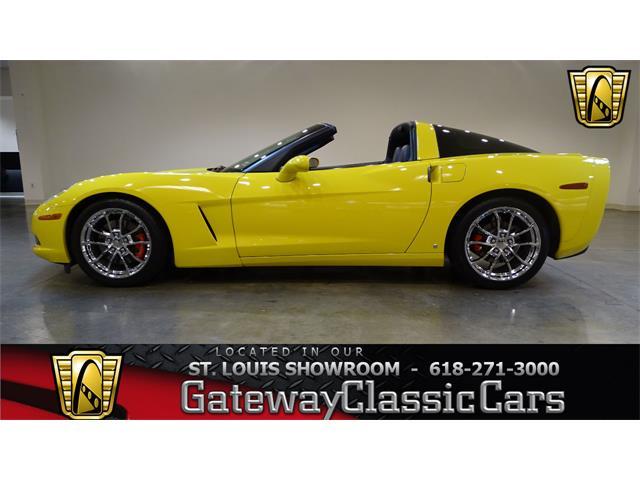 2007 Chevrolet Corvette | 932265